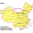 The Peoples Republic of China - Hainan Province