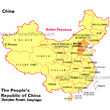 The peoples Republic of China - Heibei Province