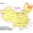 The Peoples Republic of China - Heilongjiang Province