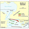Battle of Salamis