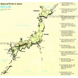 National Parks in Japan