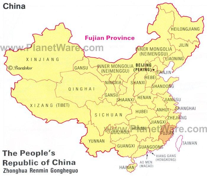 china-fujian-province-map - Lim Clan in Bohol - Kaliwat Bol-anon
