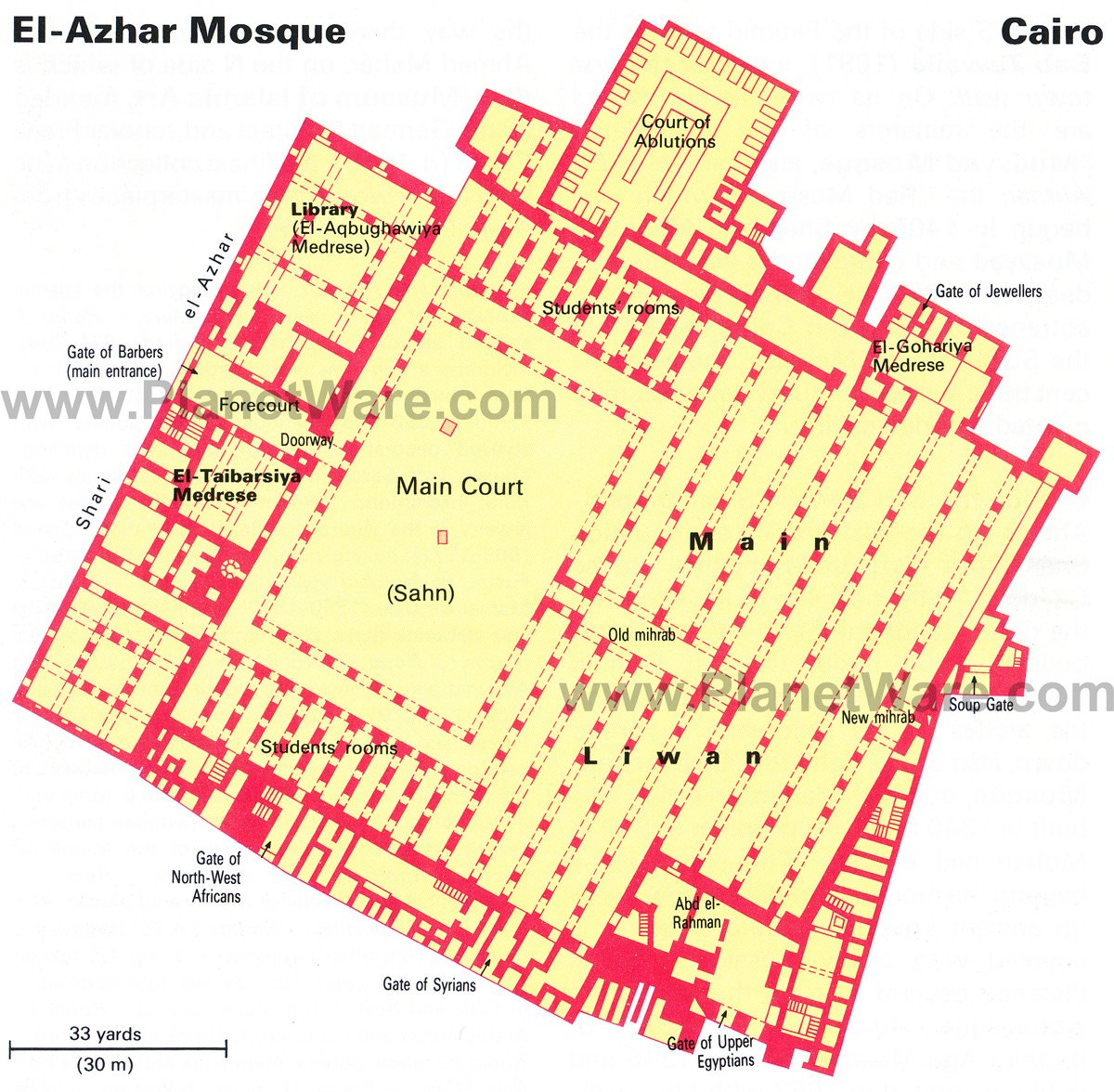 El-Azhar Mosque - Floor plan map