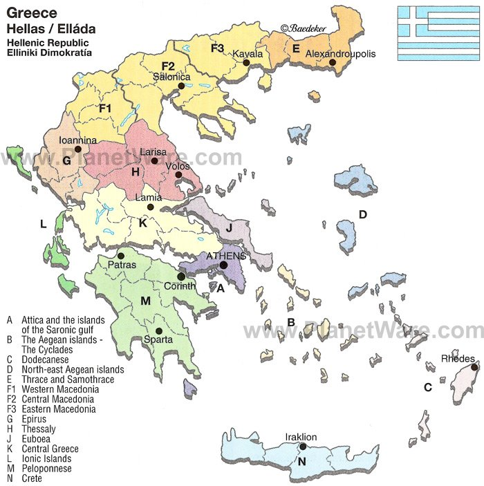 Map of Greece Hellenic Republic