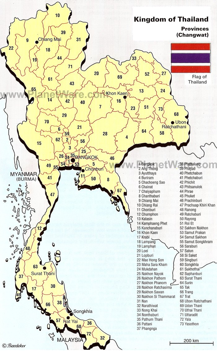 provinces changwat map