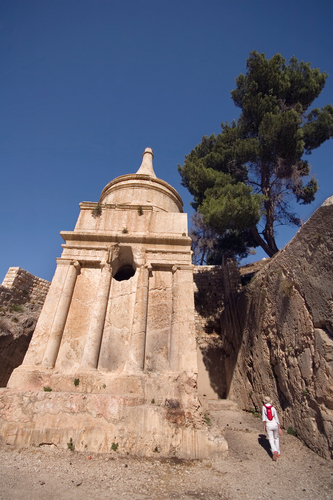 kidron muslim The kidron valley (classical transliteration, cedron, from hebrew: נחל קדרון, naḥal qidron  there are many muslim tombs present,.