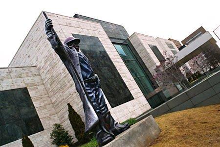 Museum Studies top degrees