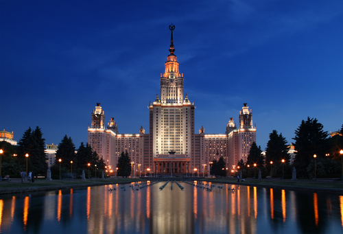 Night view of the Moscow State University.
