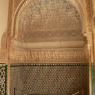 Picture - Interior of the Alhambra Palace in Granada.
