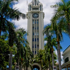 Picture - Aloha Tower in Honolulu, Oahu where cruise ships dock.