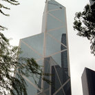 Picture - Bank of China Tower in Hong Kong.