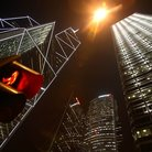 Picture - Night view of the Bank of China Tower in Hong Kong.