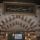 Picture - Islamic writing in the Blue Mosque in Istanbul.