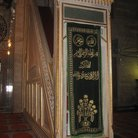 Picture - Islamic scripture near the minbar in Blue Mosque in Istanbul.