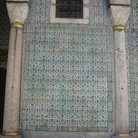 Picture - The Harem baths in Topkapi Palace in Istanbul.