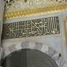 Picture - Decorated archways in Topkapi Palace in Istanbul.