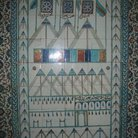 Picture - Pictured Iznik tile wall in Topkapi Palace in Istanbul.
