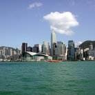 Picture - View of Hong Kong's Victoria Harbor from Kowloon.