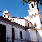 Picture - Close up of Iglesia de Santa Ines church in Cumana.