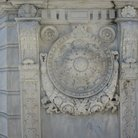 Picture - Marble on the outside wall of the Dolmabahce Palace in Istanbul.