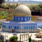 Picture - The Dome of the Rock in Jerusalem, Islam's third most holy shrine.