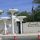 Picture - Entrance to Dubai Zoo.