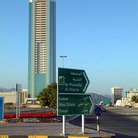 Picture - Highrise in Fujairah.