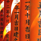 Picture - Detail from the Japan-Fushimi Inari Shrine in Kyoto.