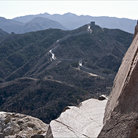 Picture - Mountains and the Great Wall of China.