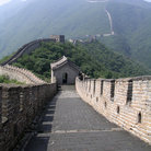 Picture - Walk way on the Great Wall of China.