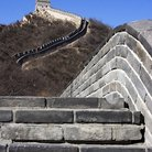 Picture - Great Wall of China.