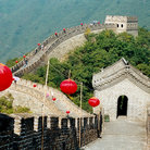 Picture - The Mutianya section of the Great Wall.
