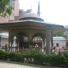 Picture - The Ablutions Fountain in Hagia Sophia built around 1740 in Istanbul.