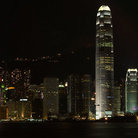 Picture - Hong Kong skyline seen from Kowloon.