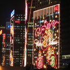 Picture - Christmas lights on skyscrapers of Hong Kong.