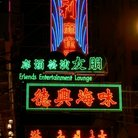 Picture - Neon signs in Hong Kong.