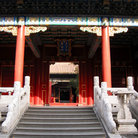 Picture - Entrance to the Forbidden City in Beijing.