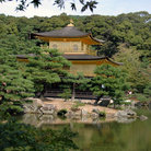 Picture - The Golden Pavilion in Kyoto.