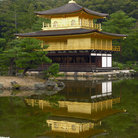 Picture - The golden temple of Kinkaku in Kyoto.