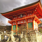 Picture - Entrance to the Kiyomizu Temple, Kyoto.