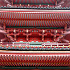 Picture - Detail of the pagoda from Kyomizudera temple in Kyoto.