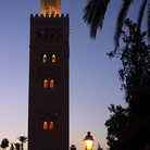 Picture - Koutoubia mosque in Marrakech.