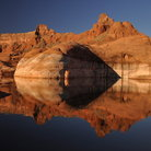 Picture - Dramatic rock walls of Lake Powell.