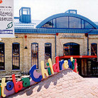Picture - Manitoba Children's Museum is located at The Forks in Winnipeg.