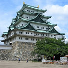Picture - View of the Nagoya Castle.