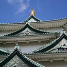 Picture - Roof design of the Nagoya Castle.