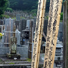 Picture - Markers at an ancient grave in Nikko.