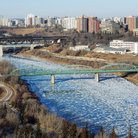 Picture - View over the North Saskatechwan River as it makes its way through Edmonton.
