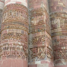 Picture - Detail of Muslim column in Qtab Minar in New Delhi.