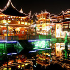 Picture - Yuyuan, Shanghai at night.